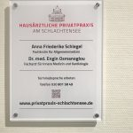 Hausarzt Hausärztin Privatpraxis Hausarztpraxis Berlin Zehlendorf Schlachtensee CORONA-VIRUS-TEST Test SARS-CoV-2